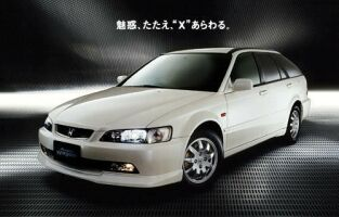 Accord Aerodeck (wagon) Modell 2001 - Honda Japan